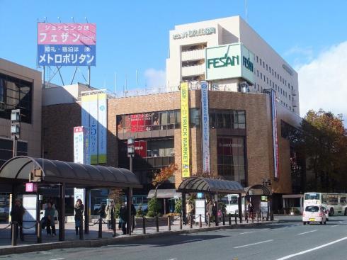 盛岡駅ビル フェザン | MORIO-J...